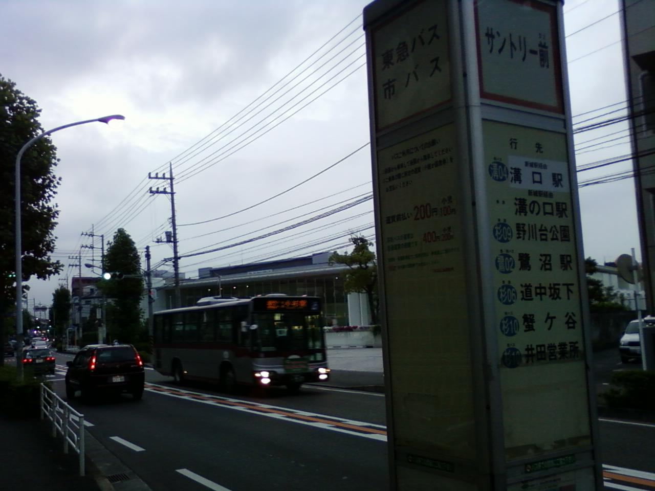 バス停も変わるのでしょうか