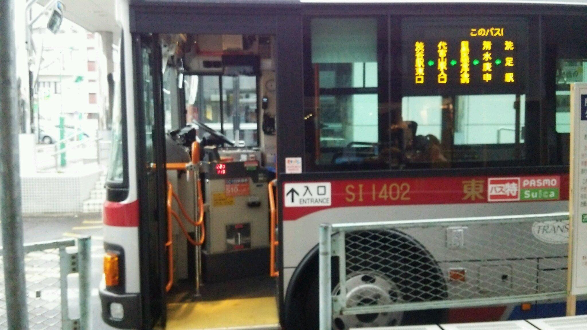 東急バス所管営業所の変更: こころの日曜日