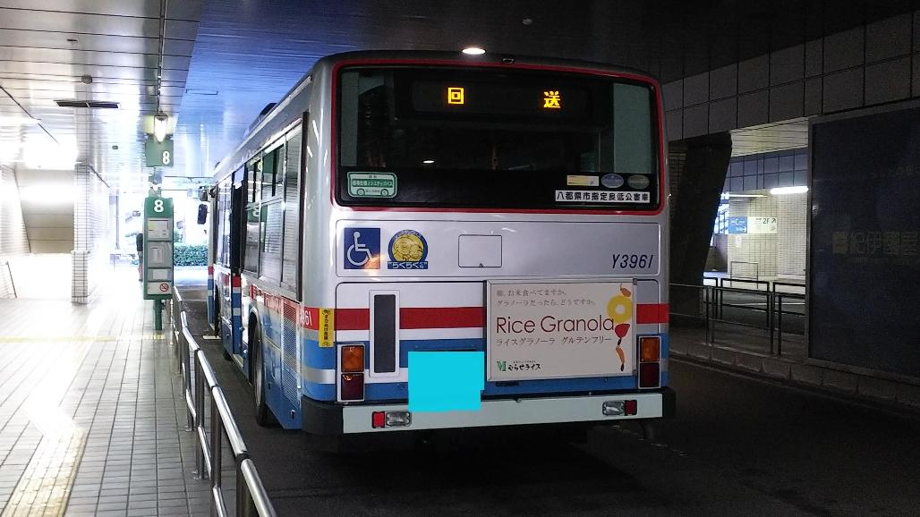 路線バスに乗って・・