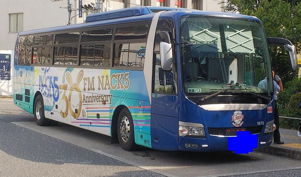 西武バスのラッピングバス