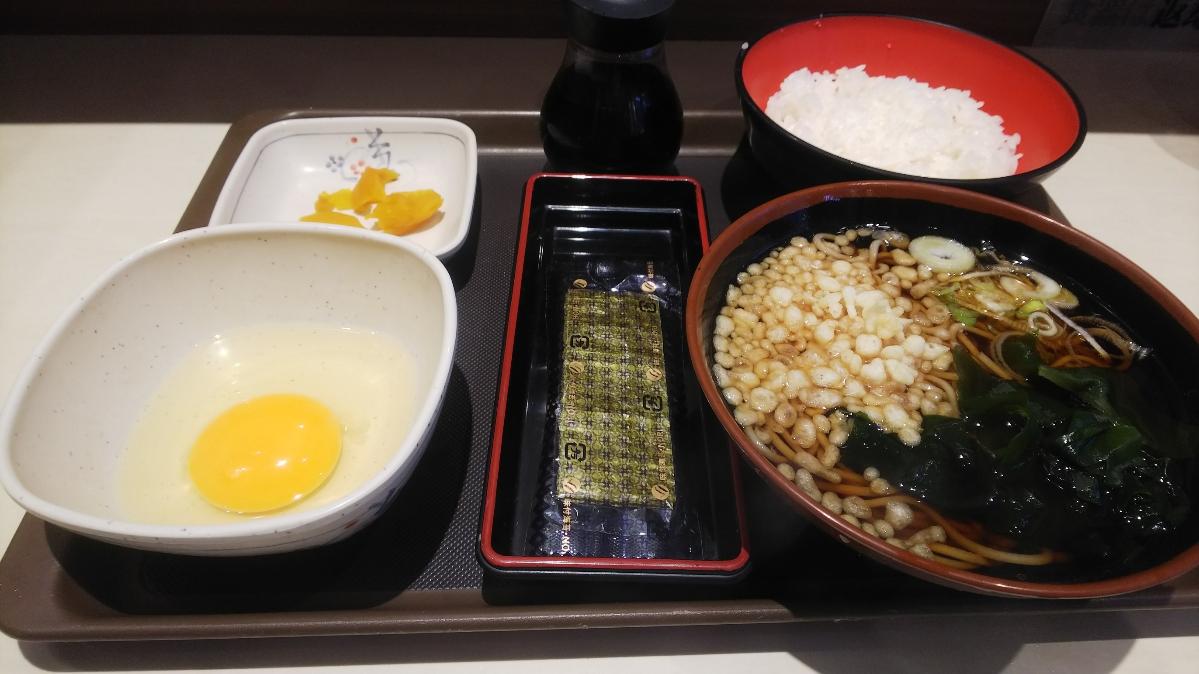 今日の朝食は・・TKG