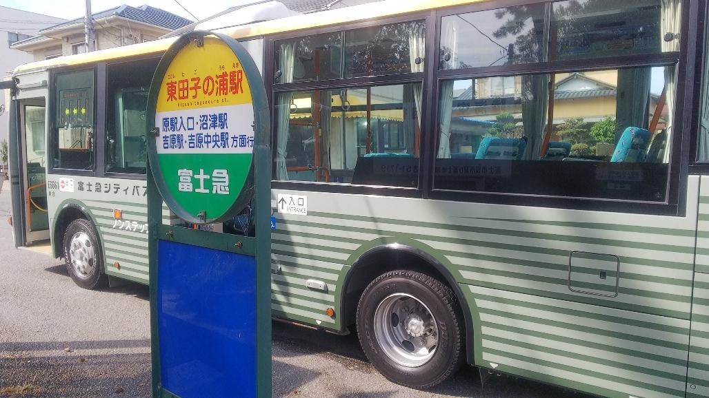 東田子の浦駅バス停にて