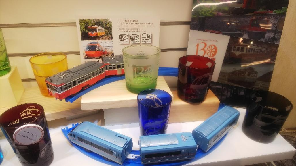 箱根登山鉄道開通130周年