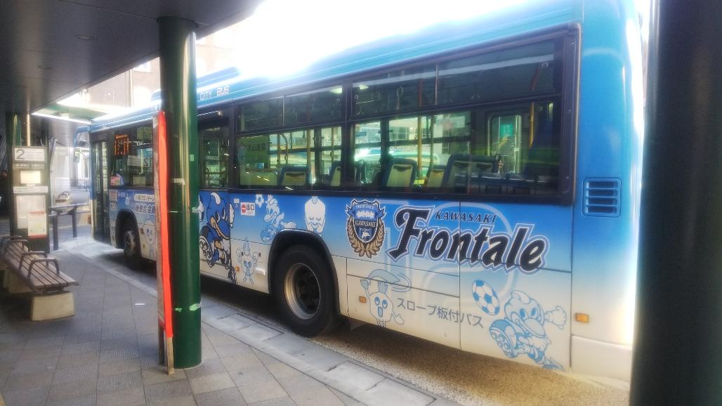 川崎フロンターレラッピングバス