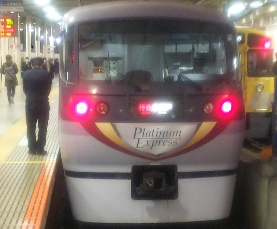 西武特急・小江戸号
