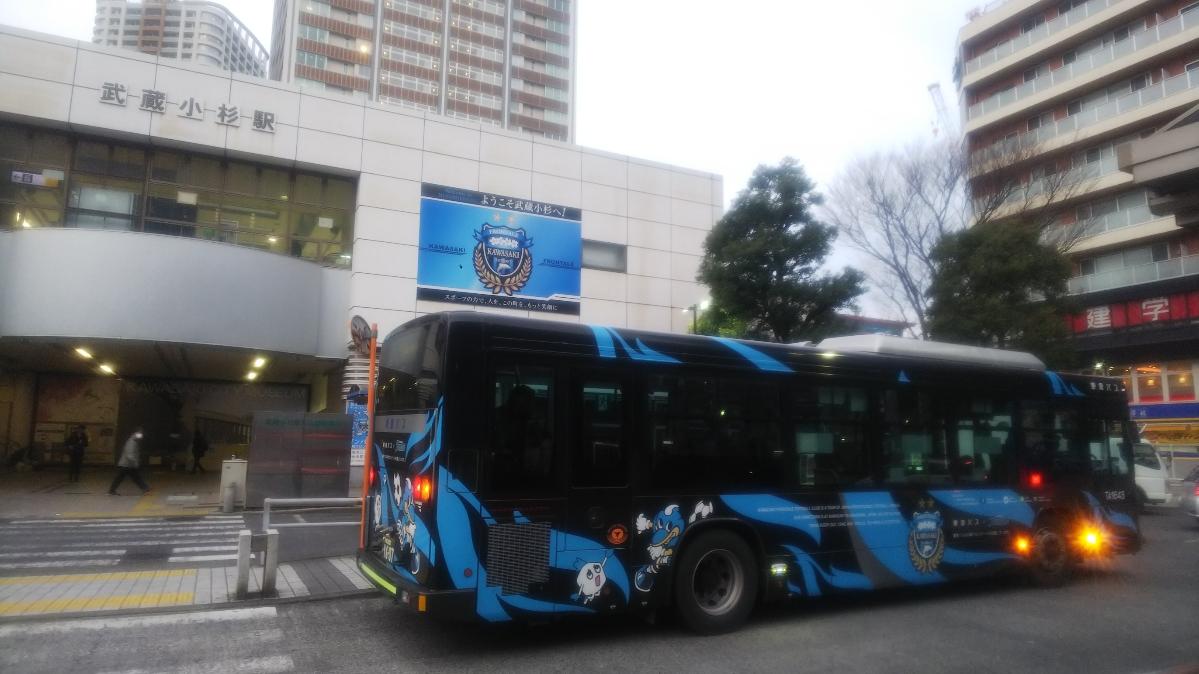 武蔵小杉駅にて