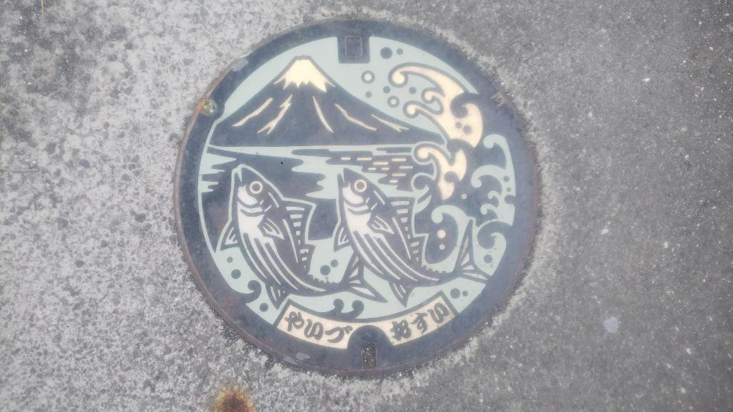 焼津市のマンホール
