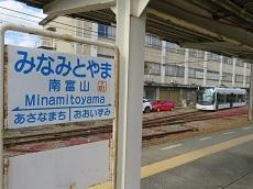 Photo_20191124182002